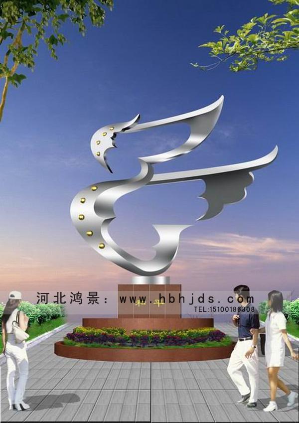 不锈钢城市雕塑飞翔_不锈钢广场雕塑_河北鸿景不锈钢