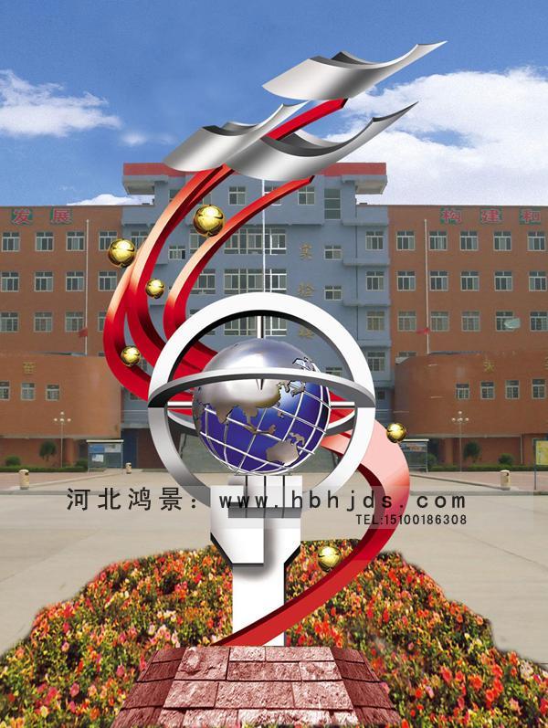 校园地球仪和平鸽雕塑设计
